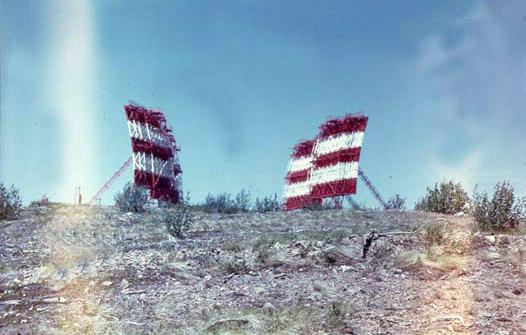 """ТРРС 5/104 """"РИГА"""" лето 1981 год."""